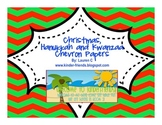 Holiday Chevron Papers