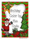 Holiday Color by the Code Worksheets