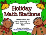 Holiday Math Stations for 2nd & 3rd Grade