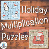 Holiday Multiplication Puzzles Cover Factors 0-10 & 0-12