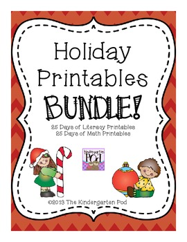 Holiday Printables BUNDLE!
