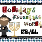 Holidays Around the World: Israel (Hanukkah)