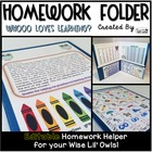 Homework Folder - Owl Theme {Whooo Loves Learning}
