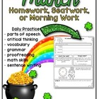 Homework Helpers for March