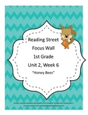 Honey Bees Focus Wall Posters 1st Grade Reading Street CC 2013