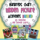 Hundreds Chart Hidden Picture Activities BUNDLE for Season