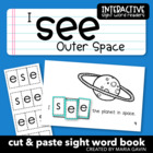 """Interactive Sight Word Reader """"I See Outer Space"""""""