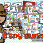 I Spy Bundle
