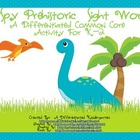 I-Spy Prehistoric Dinosaur Sight Words-Common Core Differe