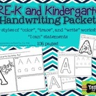 """I can.."" PreK and Kindergarten Handwriting Packet -  HUGE"