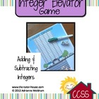 Integer Elevator Game