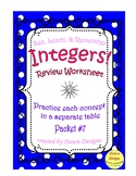 Integer Worksheet: Add, Subtract, Multiply, Divide, Order