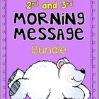 JANUARY - Easy Morning Messages - 2nd and 3rd Grade BUNDLE