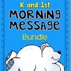 JANUARY - Easy Morning Messages - K and 1st Grade BUNDLE
