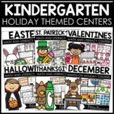 January Math and Literacy Centers {Bundled}