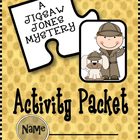 Jigsaw Jones Activity Packet