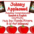 Johnny Appleseed Reading Comprehension Craftivity (English