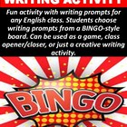 Journal BINGO Writing Activity