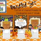 Journal Prompts: Bundled Set for Fall