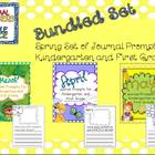 Journal Prompts: Bundled Set for Spring