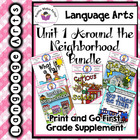 Journeys Print-and-Go First Grade Unit 1 Bundle - Around t