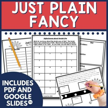 Just Plain Fancy by Patricia Polacco Guided Reading Unit Amish