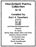 Just4Teachers: March-April Poetry Collection