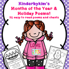 Kinderbykims Months and Holidays Poetry Bonus Pack!
