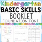 Kindergarten Basic Skills Book - Assessment - 28 pages