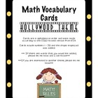 Kindergarten CCSS Math Vocabulary