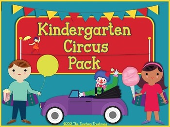 Kindergarten Circus Pack ~ Printables + Game Cards Pre-K/K