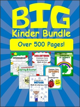 Kindergarten Common Core Activities Bundle