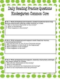 Kindergarten Common Core Comprehension Questions