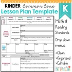 Kindergarten Common Core Lesson Plan Template