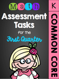 Kindergarten Common Core Math Assessment Tasks (First Quarter)