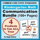 Grade K Common Core Math Communication Bundle (Posters, Go