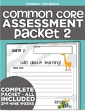 Kindergarten Common Core Standards Assessment Packet - Quarter 2