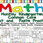 Kindergarten Cut and Paste Common Core Math Practice- by Month