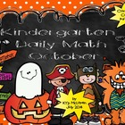 Kindergarten Daily Math Common Core Aligned - October