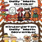 Kindergarten Daily Math Common Core Aligned - October and