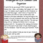 Kindergarten ELA Common Core Organizer