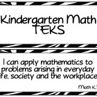 Kindergarten Math TEKS NEWLY REVISED ~ Black Zebra