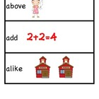 Kindergarten Math Vocabulary Cards