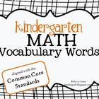 Kindergarten Math Vocabulary Words {Common Core}