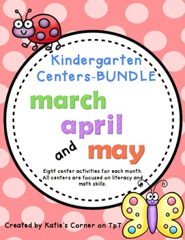 'Kindergarten Monthly Centers - 3 MONTH BUNDLE- March-May