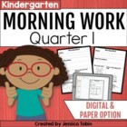 Morning Work for Kindergarten Common Core Set #1 (First Quarter)