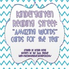 Kindergarten Reading Street Amazing Words cards