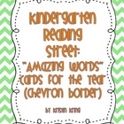 Kindergarten Reading Street Chevron Amazing Word Cards