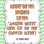 Kindergarten Reading Street Chevron Amazing Words