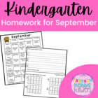 Kindergarten September Homework